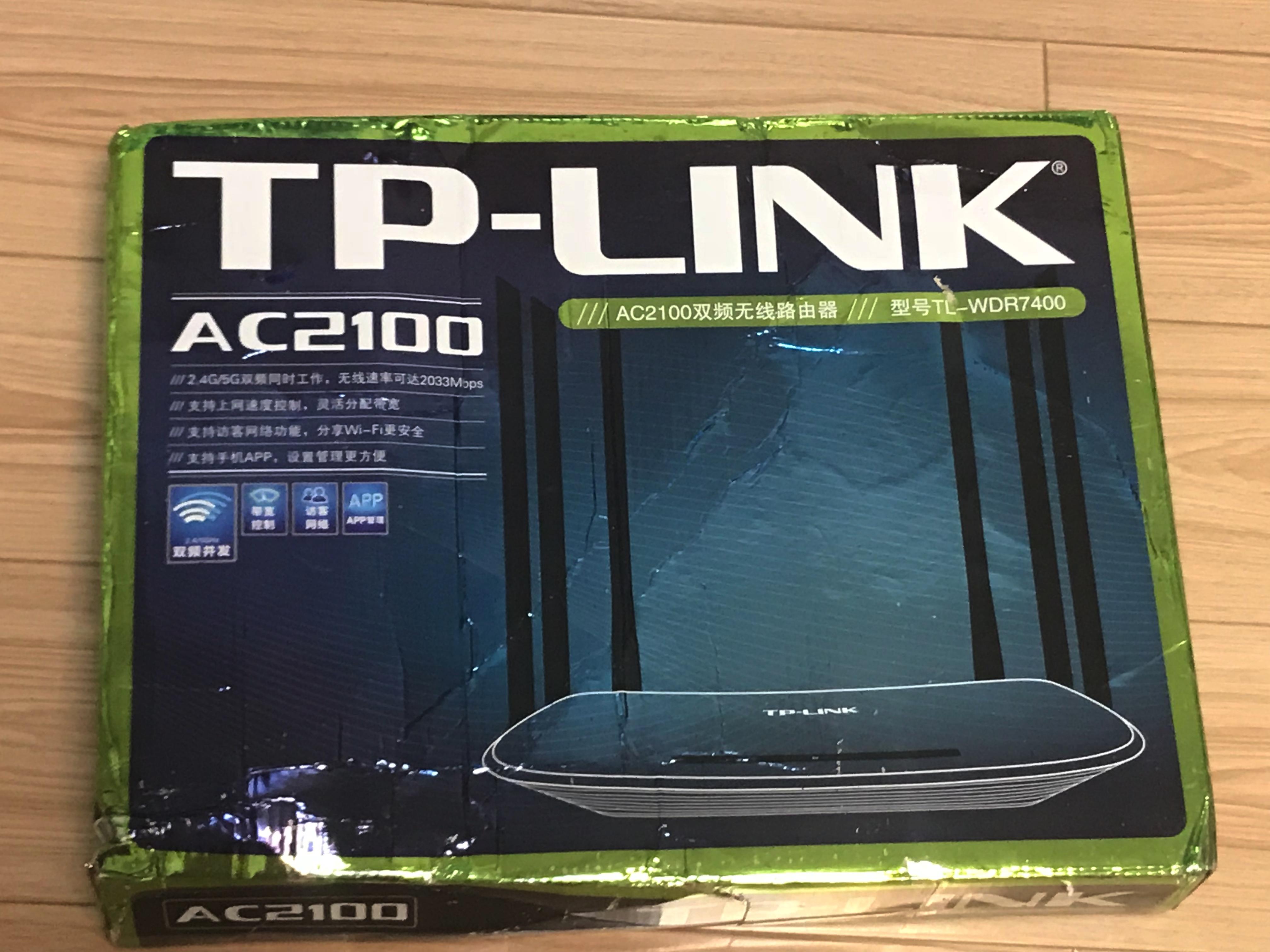 《记一次TP-Link的安装(伪评测)》