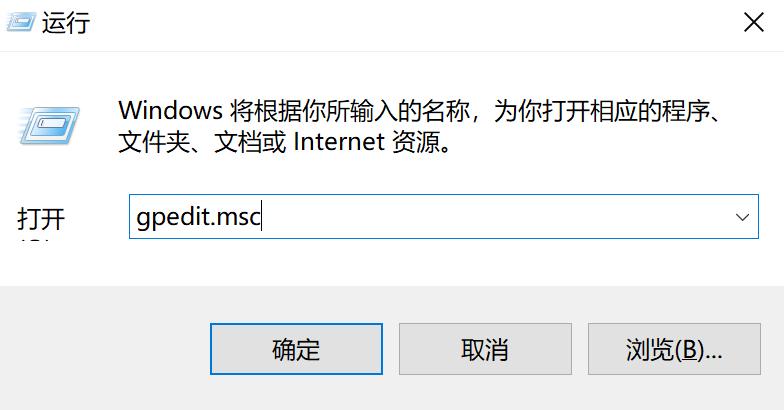 《自主控制Windows10自动更新》