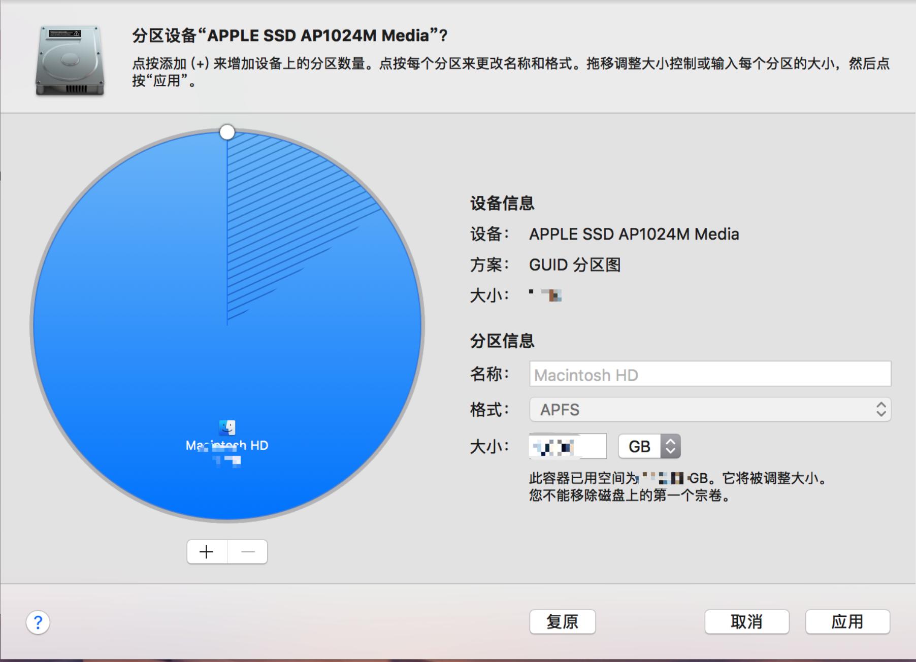 《Mac安装Windows 10/7双系统》
