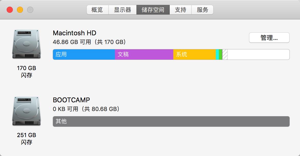《Mac硬盘不够用怎么办(清理向)》
