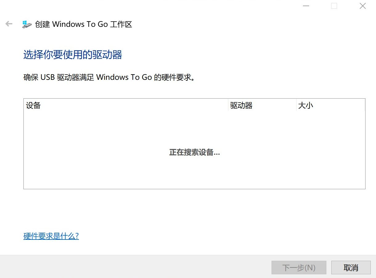 《macOS安装Windows to go》