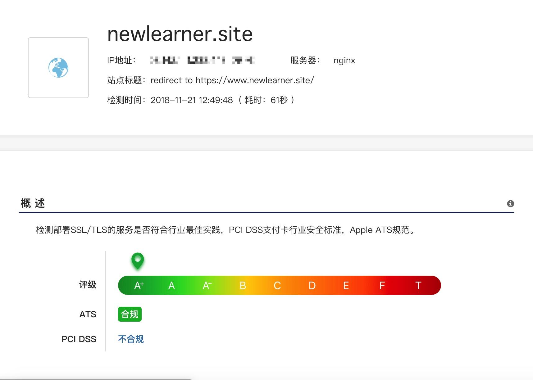 LNMP环境下搭建WordPress站点- Newlearnerの小站