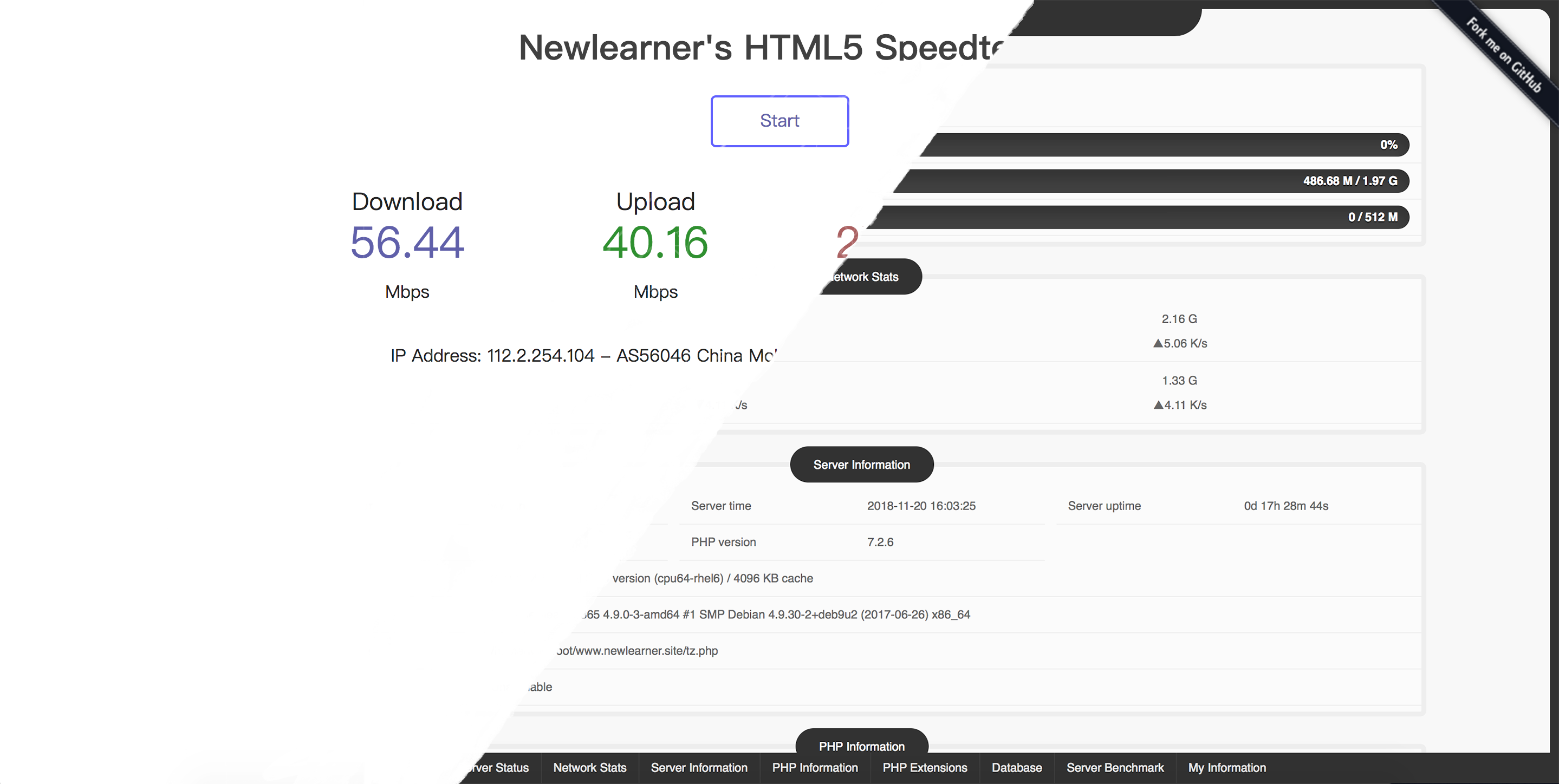 《PHP探针&Speedtest HTML5 部署》