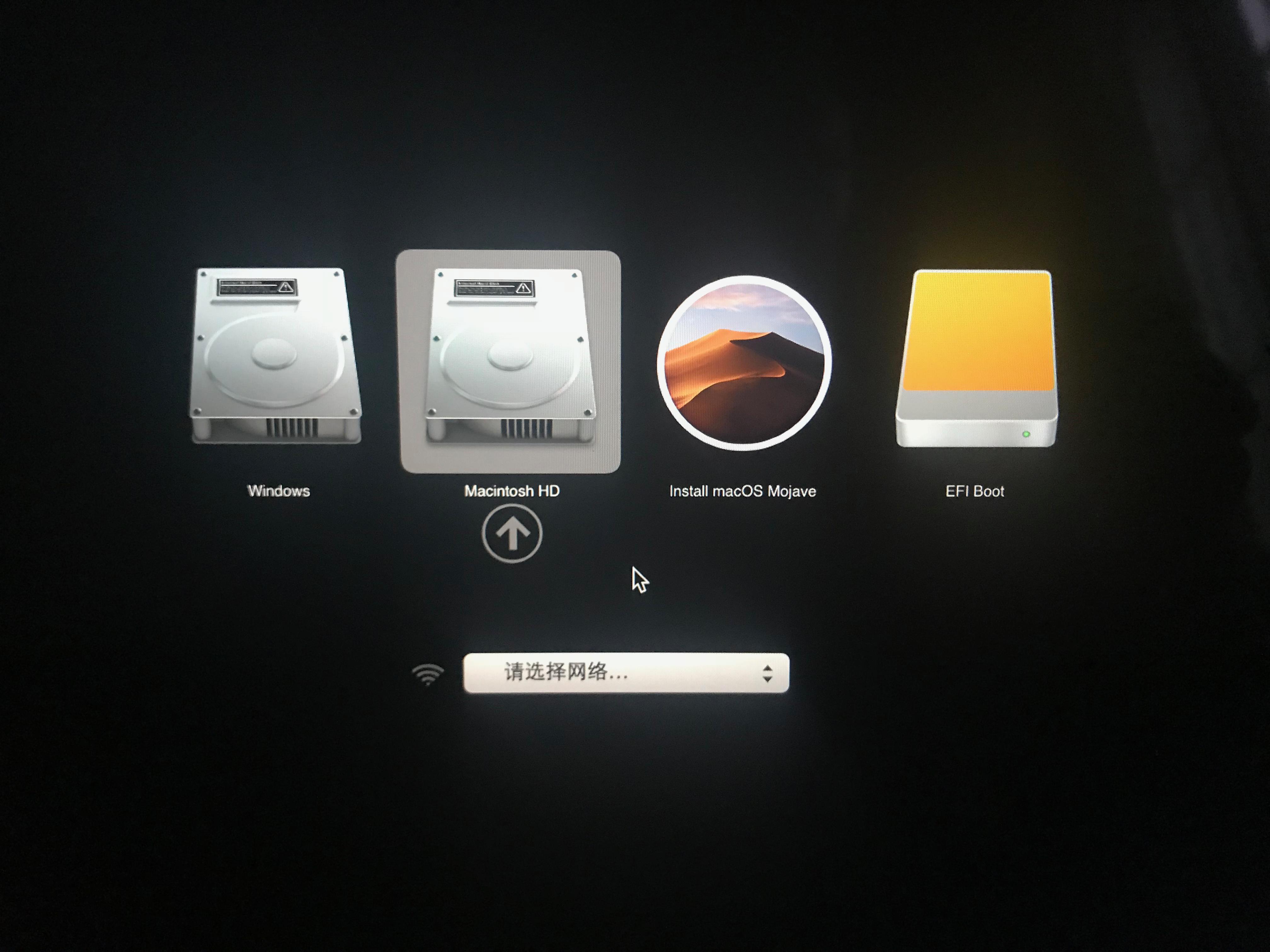 《macOS安装/Winpe多分区工具盘制作》