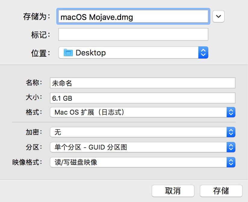 制作macOS系统dmg包及iso可引导镜像- Newlearnerの小站
