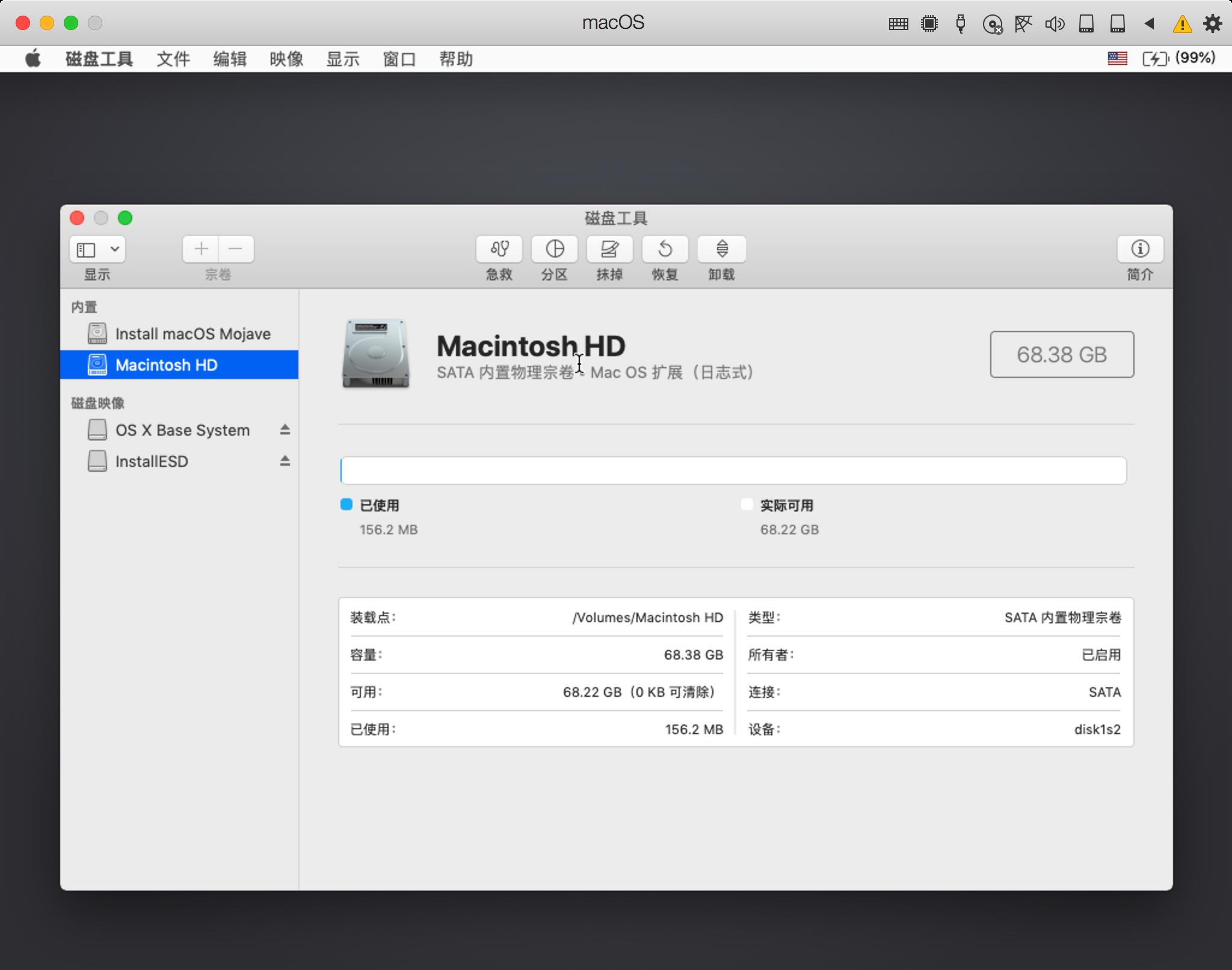 《使用PD和VM虚拟机安装macOS》